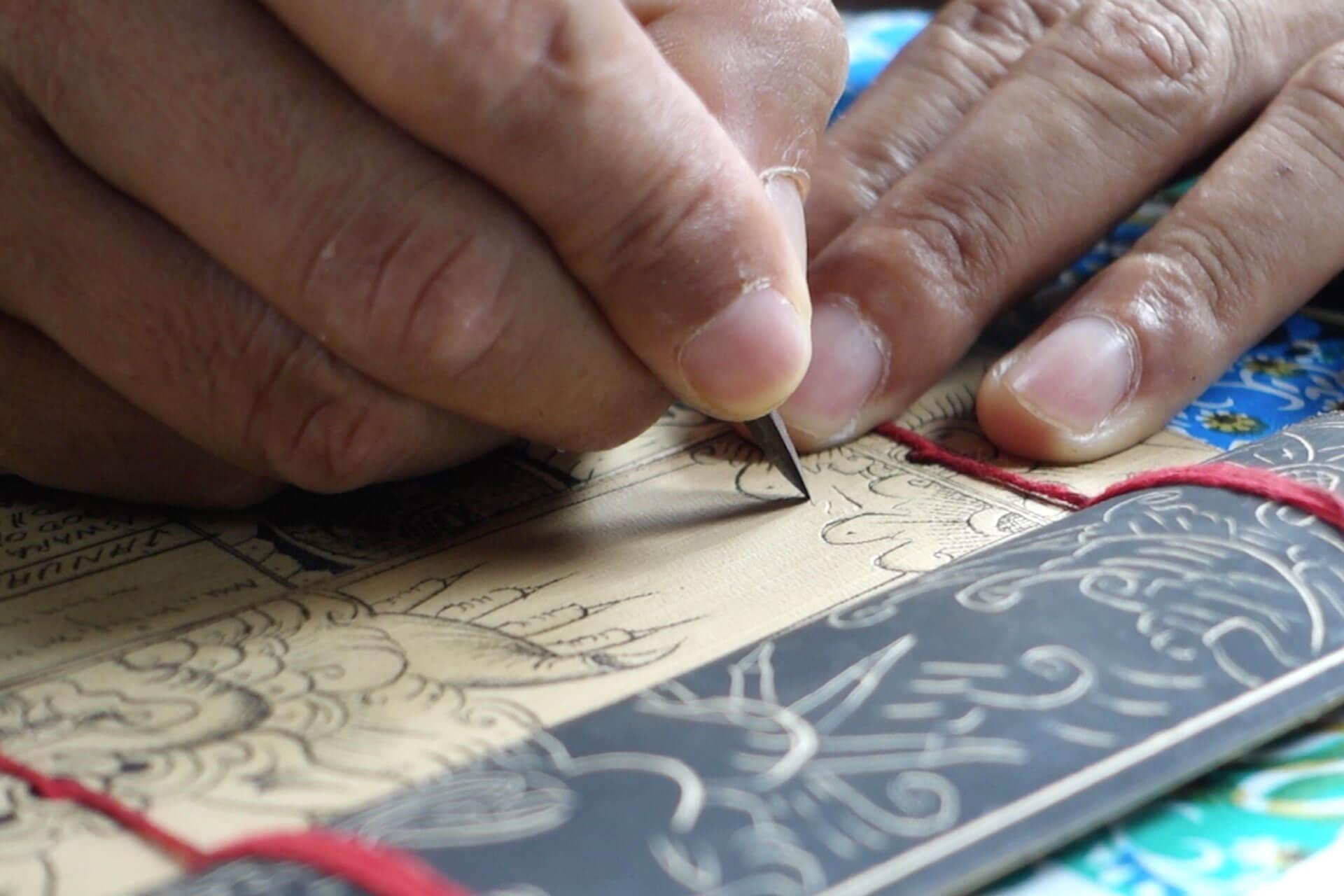 Handgemachter Balinesischer Kalender